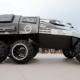 """Este es el """"Batimóvil"""" con el que la NASA quiere conquistar Marte"""