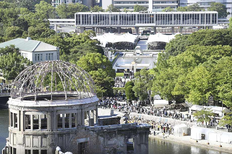 Conmemora en Japón el bombardeo atómico de Hiroshima | El Imparcial de Oaxaca