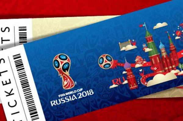 Este jueves salen a la venta boletos para Rusia 2018 | El Imparcial de Oaxaca