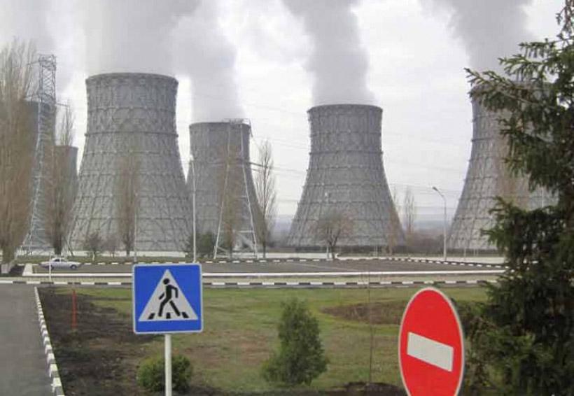 Incidente en Rusia eleva radioactividad en Europa   El Imparcial de Oaxaca