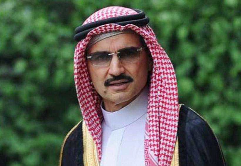 Arabia Saudita ataca corrupción y amplía purga a élite del reino | El Imparcial de Oaxaca