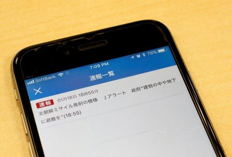 Emite TV japonesa falsa alarma de ataque norcoreano