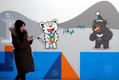 Atletas de Corea del Norte sí participaran en la Olimpiada de Invierno | El Imparcial de Oaxaca