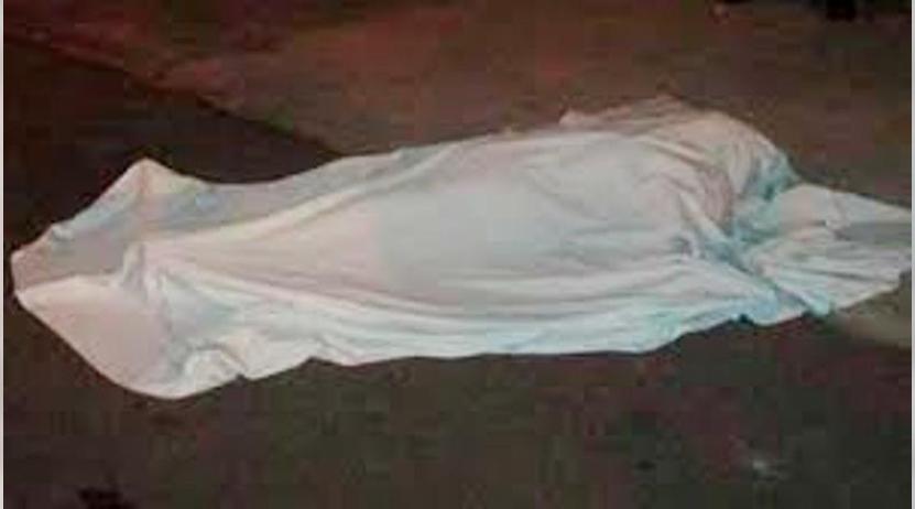 Muere mujer en Yosondúa | El Imparcial de Oaxaca