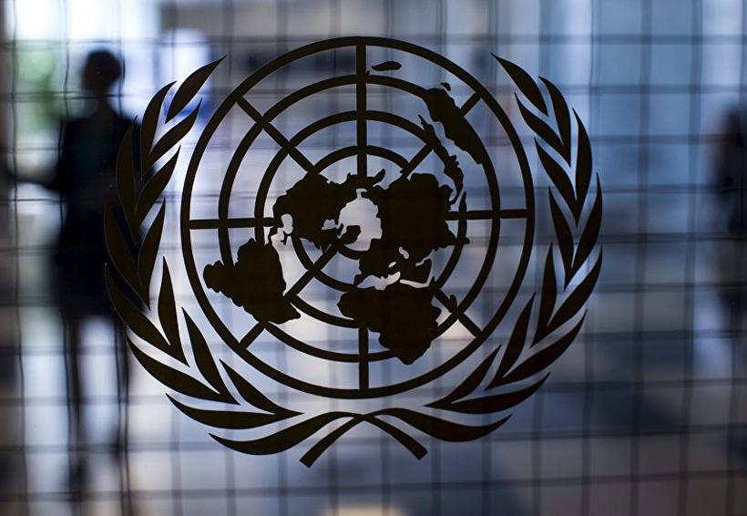 ONU ordena a Nicaragua pagar daño ambiental a Costa Rica | El Imparcial de Oaxaca