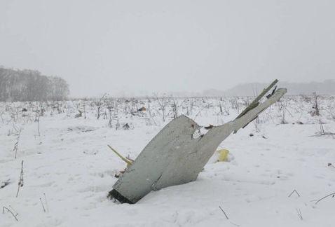 Se estrella avión en Moscú con 71 pasajeros, no reportan sobrevivientes | El Imparcial de Oaxaca