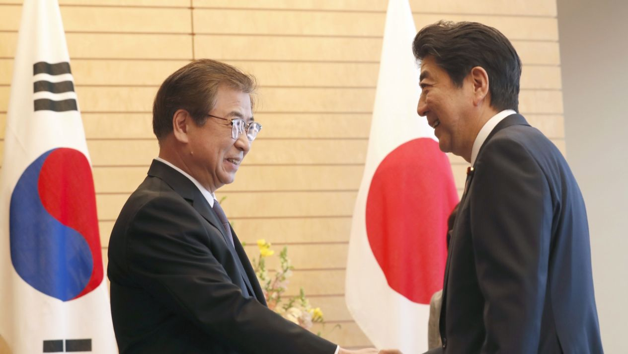 Japón pide a Norcorea dar paso a la desnuclearización | El Imparcial de Oaxaca