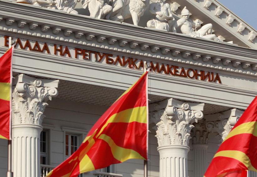 Macedonia cambia de nombre | El Imparcial de Oaxaca