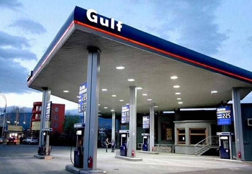 Gulf pretende abanderar 150 gasolineras más al cierre de 2018 | El Imparcial de Oaxaca