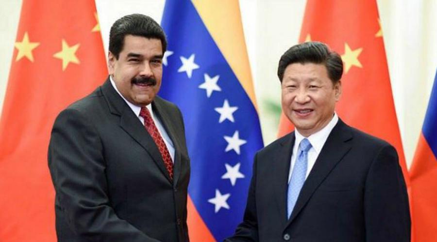 Venezuela recibirá ayuda financiera de China | El Imparcial de Oaxaca