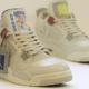 Los tenis Air Jordan inspirados en el Game Boy