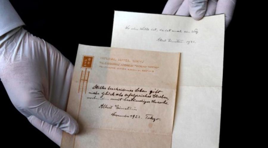 Subastan manuscrito de Einstein en 299 mil euros   El Imparcial de Oaxaca