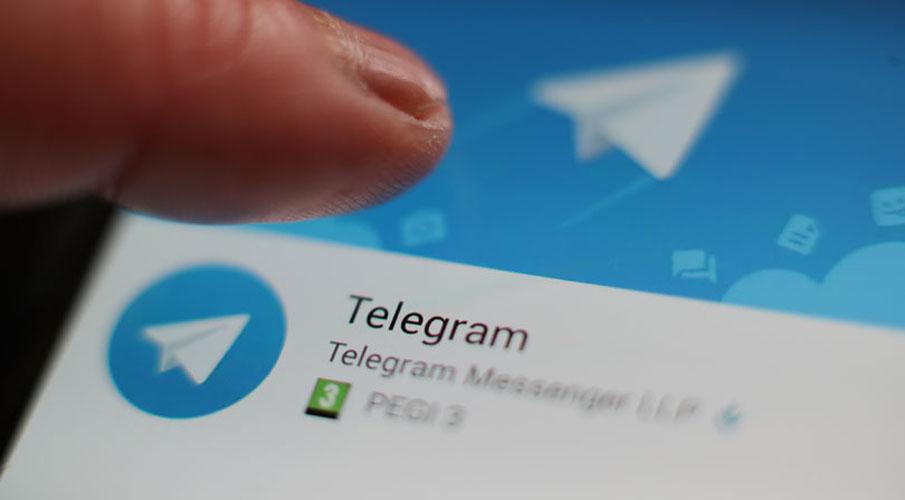 Las novedades de Telegram | El Imparcial de Oaxaca