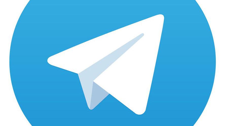Telegram ya permite agregar hasta 200,000 personas en los grupos | El Imparcial de Oaxaca