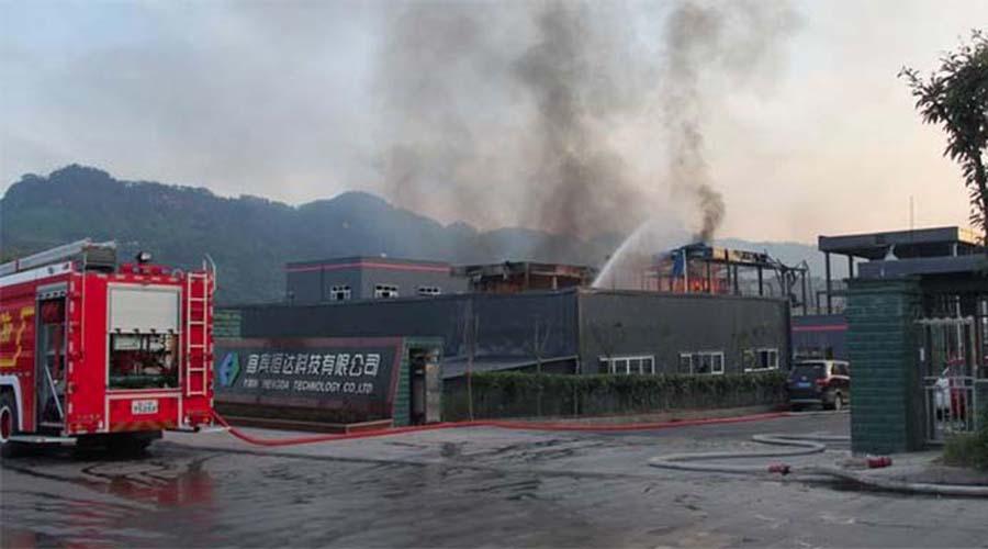 10 muertos en China por accidente en farmacéutica   El Imparcial de Oaxaca