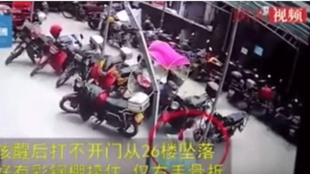 Video: Niña de 6 años cae de piso 26 de un edificio y sobrevive | El Imparcial de Oaxaca
