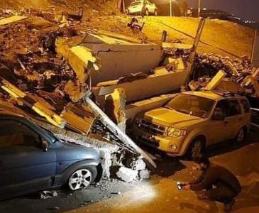 Ajustan magnitud de sismo en Perú a 7.5; hay al menos 1 muerto y 11 heridos