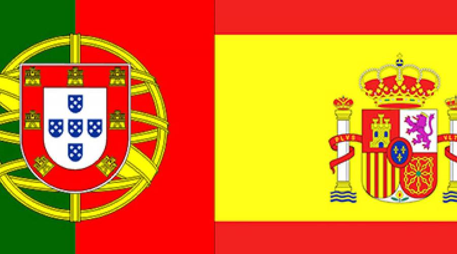 Podrían España y Portugal, organizar Mundial de futbol en 2030 | El Imparcial de Oaxaca