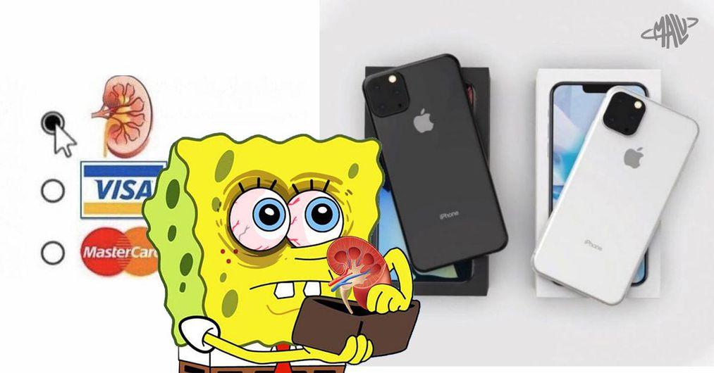 Estos son los mejores memes sobre el lanzamiento del iPhone 11