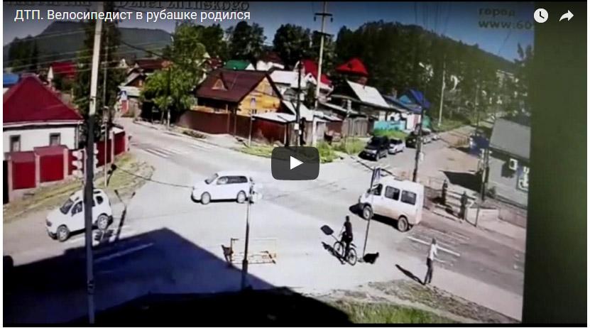 El ciclista más afortunado del mundo | El Imparcial de Oaxaca