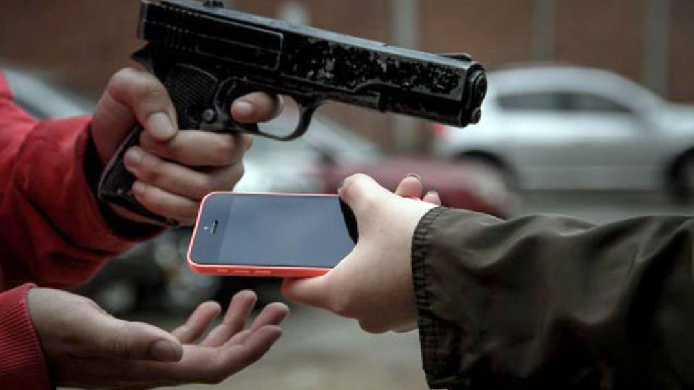 Asesinan a joven por robarle el celular | El Imparcial de Oaxaca