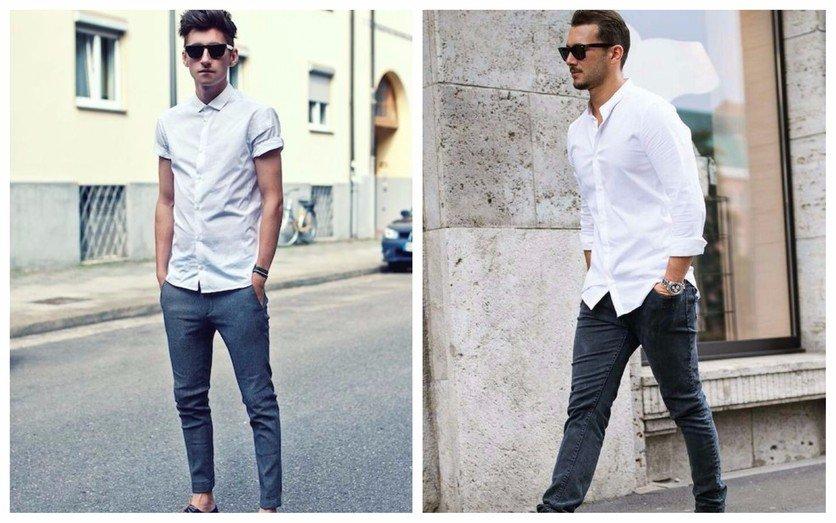 Camisa Blanca Y Pantalon De Mezclilla Hombre Baratas Online