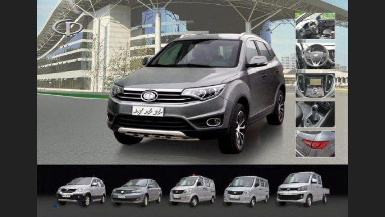 ¿Qué autos vende la única automotriz de Corea del Norte? | El Imparcial de Oaxaca