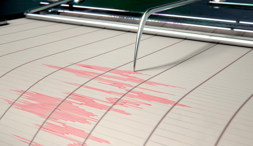 Se registra sismo de magnitud preliminar 4.8 en Oaxaca | El Imparcial de Oaxaca