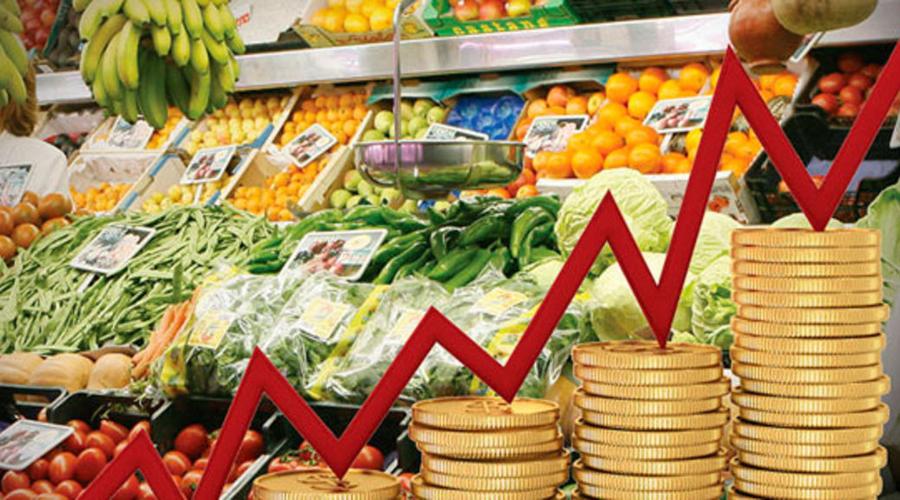¿Qué es y cómo afecta la inflación a las personas? Entérate | El Imparcial de Oaxaca