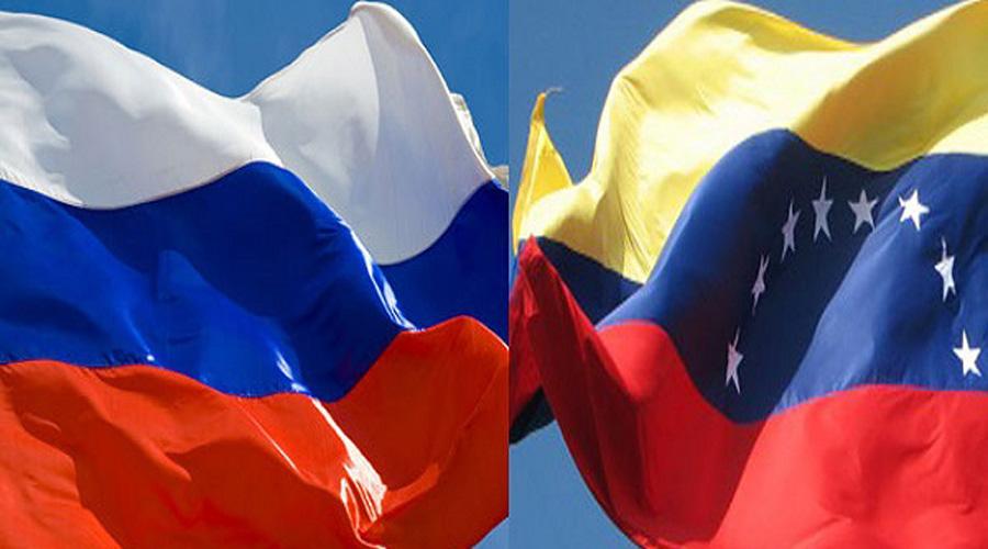 Para superarse de crisis, Rusia reitera apoyo incondicional a Venezuela | El Imparcial de Oaxaca