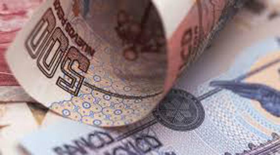 Disminuye el FMI expectativa de crecimiento en la economía de México | El Imparcial de Oaxaca