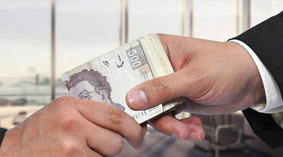 Una vez más Banxico baja la tasa de interés | El Imparcial de Oaxaca