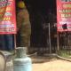 Se incendia un negocio de micheladas en Brenamiel