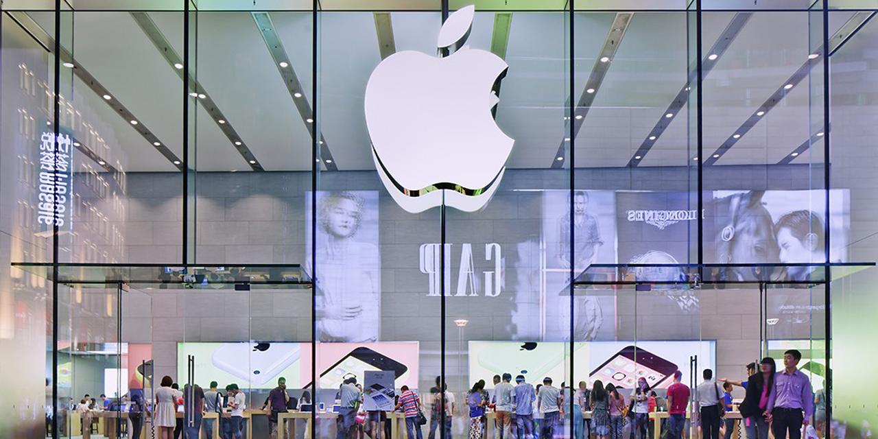 Cierra Apple sus tiendas, la medida contra el Covid-19 aplica para todo el mundo | El Imparcial de Oaxaca