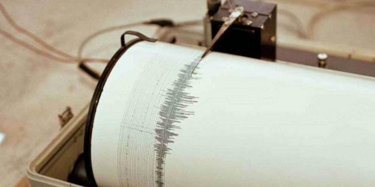 Científicos descubren posible forma de predicción de terremotos | El Imparcial de Oaxaca