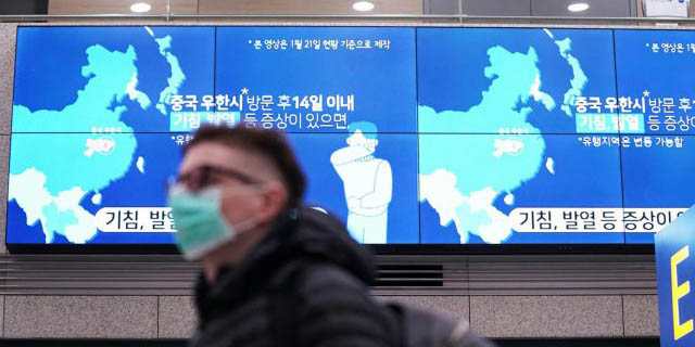 Corea del Sur encuentra cepa de Covid seis veces más infecciosa | El Imparcial de Oaxaca