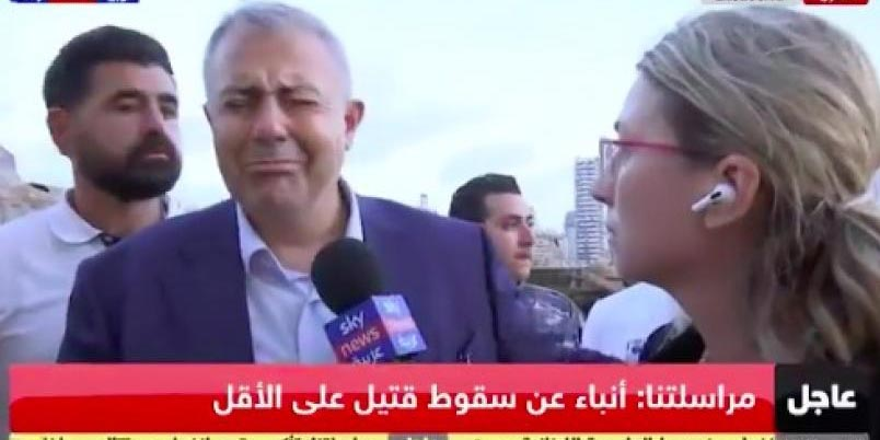 Gobernador de Beirut llora ante el desastre por la doble explosión | El Imparcial de Oaxaca