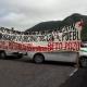 Integrantes de la API bloquean la 190 Huajuapan-Oaxaca