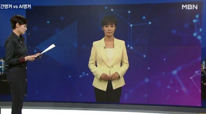 Video: Tiene Corea del Sur la primera presentadora de TV no humana | El Imparcial de Oaxaca