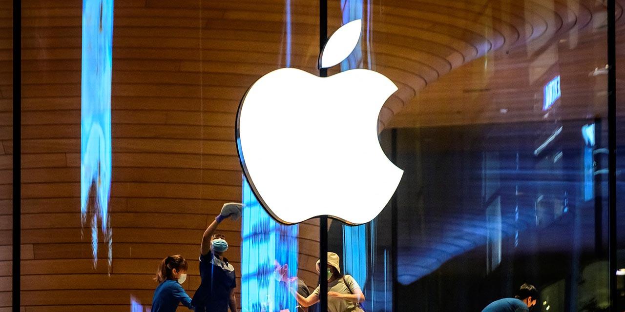 Apple busca ingenieros para comenzar a trabajar en tecnología 6G   El Imparcial de Oaxaca