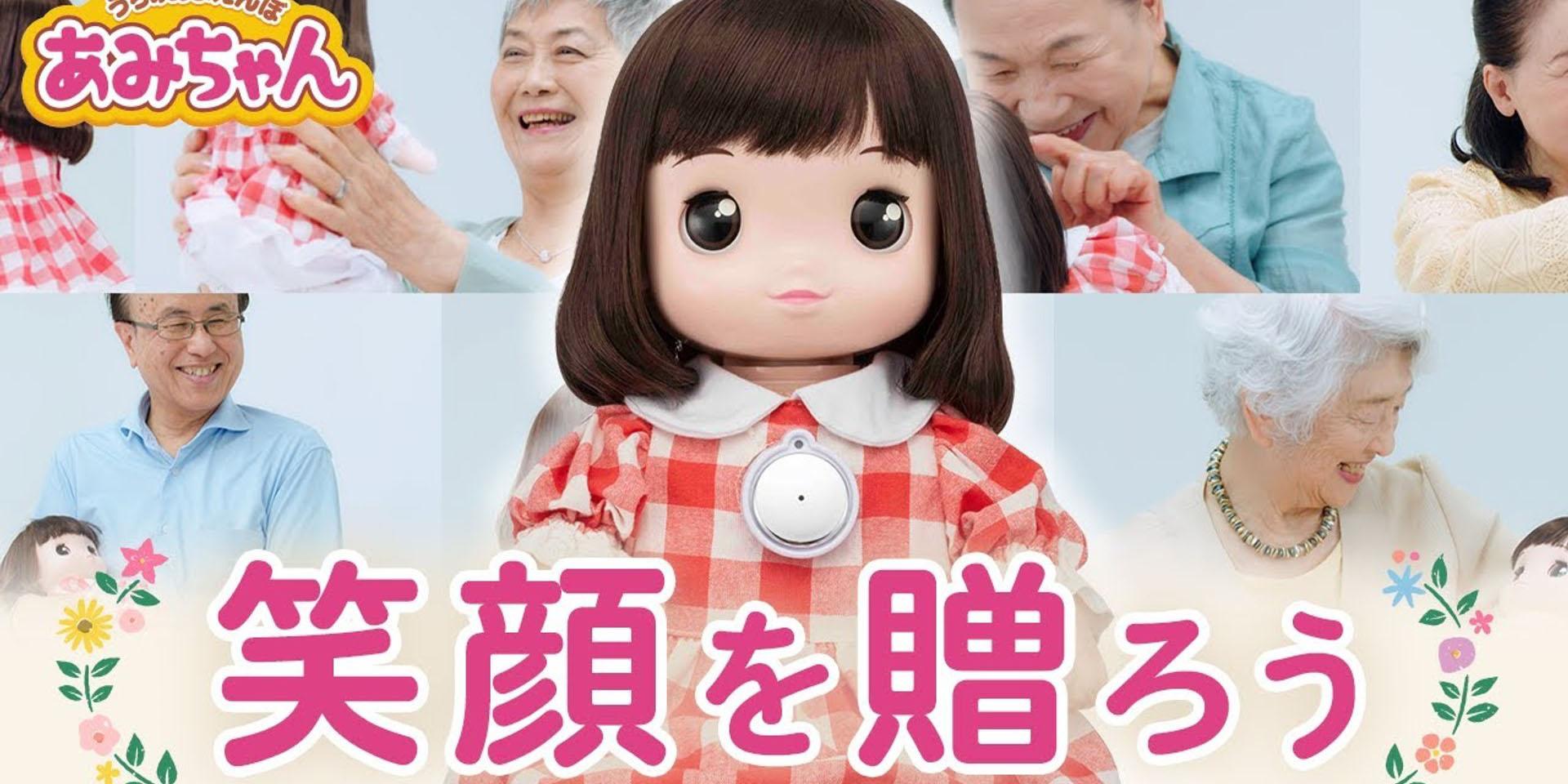 Japón creó robots nietos que acompañen a abuelitos por baja natalidad | El Imparcial de Oaxaca