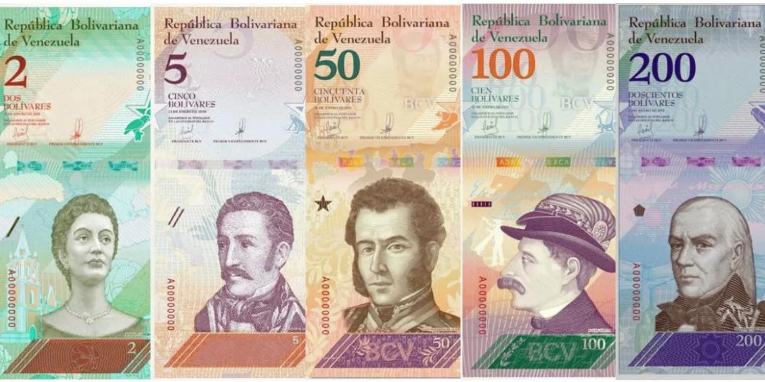 Venezuela elimina seis ceros a su moneda con su reconversión monetaria   El Imparcial de Oaxaca