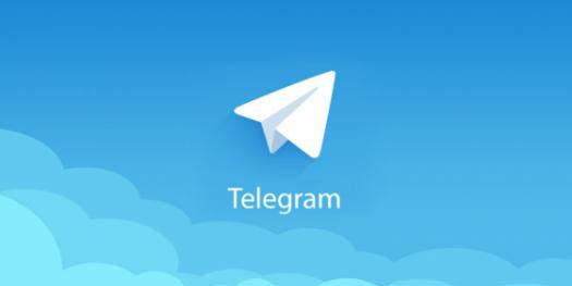 Telegram ganó 70 millones de nuevos usuarios tras caída de Whats | El Imparcial de Oaxaca